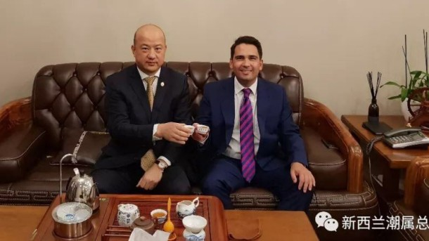 Zhang Yikun Simon Bridges National Party