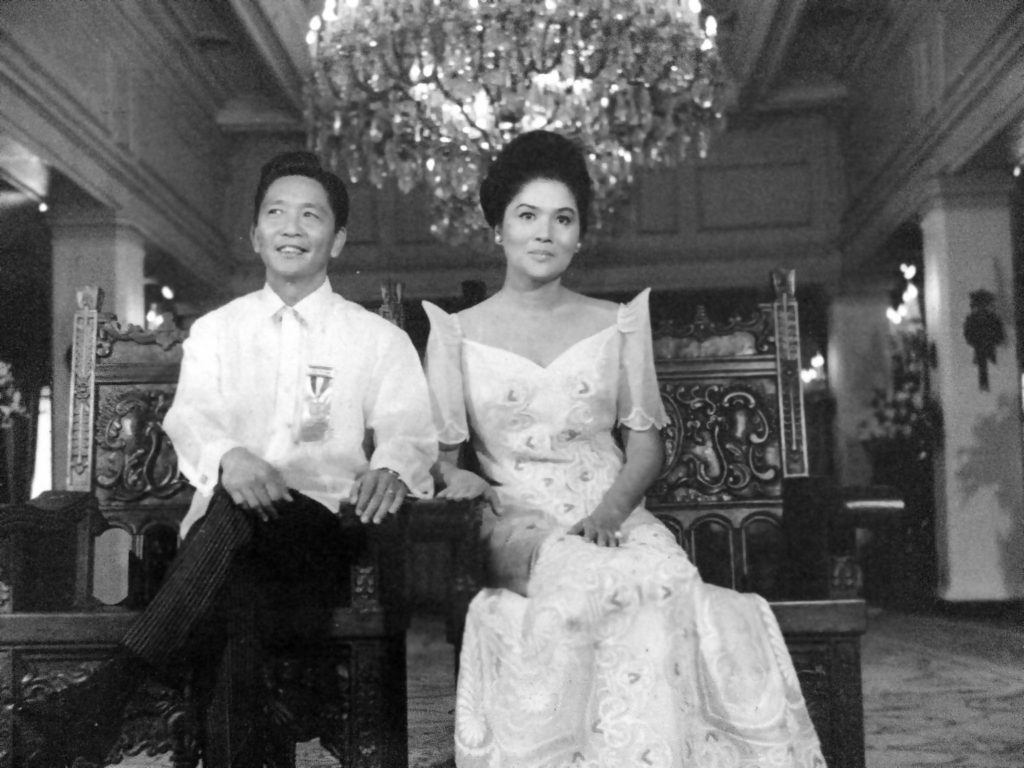 CARMMA Ferdinand and Imelda Marcos Martial Law era
