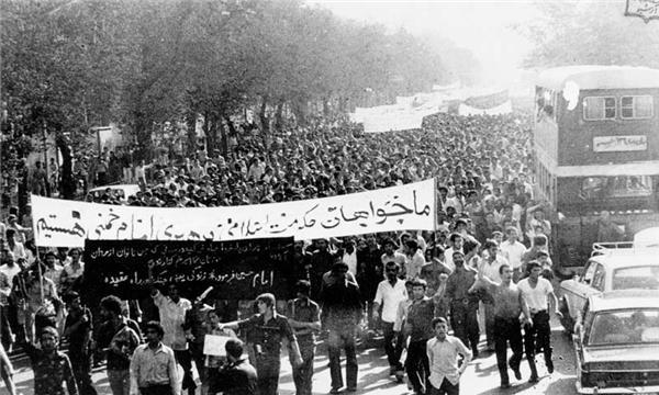 Pro-Ayatollah demonstrations in Tehran 1978